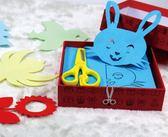 兒童手工剪紙書大全 幼兒園寶寶DIY製作折紙材料印花彩紙   琉璃美衣
