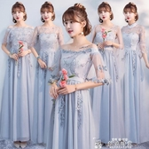 伴娘服中式2020新款姐妹團大碼禮服伴娘禮服女仙氣學生洋裝小禮服 新年禮物