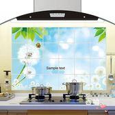 防油貼 三片裝 廚房防油貼紙吸油煙機耐高溫壁紙防水自黏牆貼 聖誕交換禮物xw