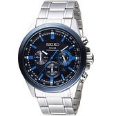 SEIKO精工Criteria太陽能計時腕錶  V175-0ER0A  SSC683P1 藍