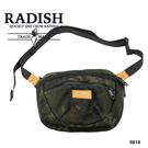 迷彩耐磨隨身腰包/胸包  AMINAH~【 RADISH R818】