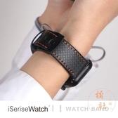 適用蘋果手表錶帶iwatch1/2/3/4/5代碳纖維皮紋【橘社小鎮】