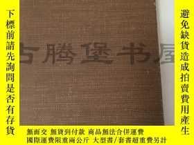 二手書博民逛書店1945年罕見  鄉土中國:雲南鄉村經濟考Earthbound China. A Study of Rural E