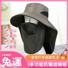 釣魚帽 現貨 可拆卸面罩 多功能防曬帽 戶外帽 面罩 帽子 遮陽帽 登山帽 太陽帽 漁夫帽 帽子