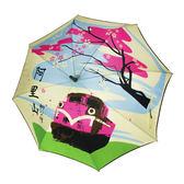 【iumbrella】無接縫一片傘  抗UV、遮陽防曬、晴雨兩用、好收納-台灣阿里山