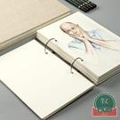 素描本美術生用可拆卸畫畫本水彩本手繪畫紙...