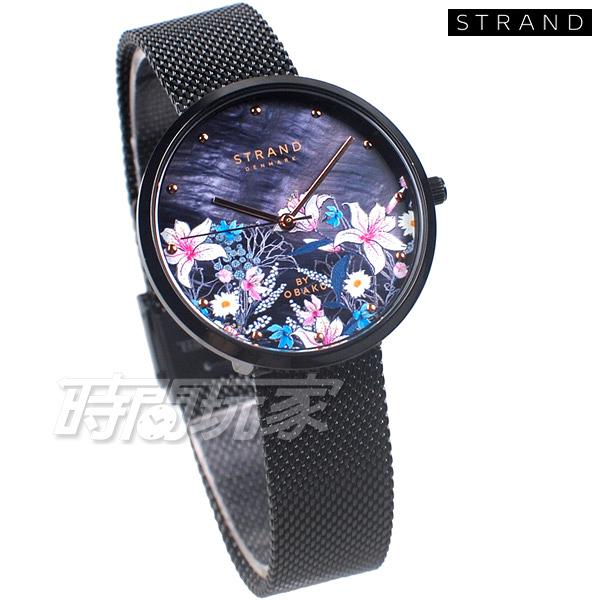STRAND BY OBAKU 花漾少女 百花齊放 魅力提升 IP黑電鍍 米蘭帶 不銹鋼 女錶 S700LXBBMB-DF