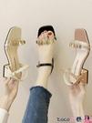 熱賣中跟涼鞋 涼鞋女2021年新款夏ins潮仙女風粗跟中跟時尚百搭高跟鞋夏季鞋子 coco