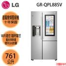 【LG樂金】LG 761公升 InstaView 敲敲看門中門冰箱 GR-QPL88SV 星辰銀