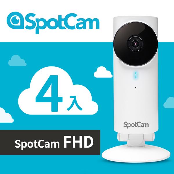 4 入組 SpotCam FHD 1080P 雲端家用WiFi監控攝影機(送永久免費24小時循環錄影)