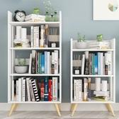 書架書櫃 簡約現代北歐多層簡易落地組合小書架兒童書櫃實木省空間置物架 鉅惠85折