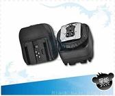 黑熊館 Canon Nikon 等通用熱靴轉Sony Minolta PC同步熱靴轉換座 DF8004 熱靴蓋