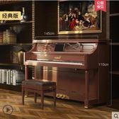 鋼琴 鋼琴成人家用專業級88鍵品牌初學者智慧鋼琴 第六空間 igo