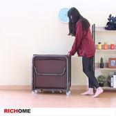 【RICHOME】♥BE236-D♥ 《好客3折輕便床》床架/兒童床/折疊/看護床/陪伴床/單人床