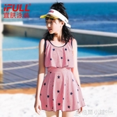 女童泳衣中大童學生少女12-15歲兒童韓國可愛公主裙式溫泉游泳裝 格蘭小舖