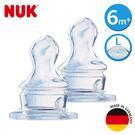 德國NUK-矽膠奶嘴-2號一般型6m+大...
