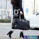 拉桿旅行包 DITD男摺疊手提旅行包拉桿包女商務大容量旅行袋行李包登機旅游包 星河光年