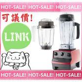 《乾濕二杯組合+詢價打$折!!》Vita-Mix Vitamix TNC5200 維他美仕 全營養調理機