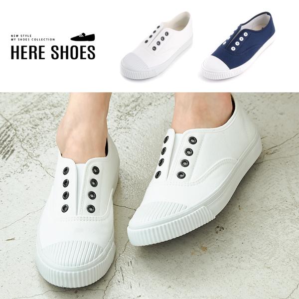 [Here Shoes]懶人鞋-MIT台灣製 帆布簡約百搭款 舒適好穿拖 小白鞋 懶人鞋 休閒鞋-KB081