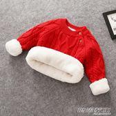 交換禮物 聖誕 男女童毛衣秋冬兒童加絨加厚線衣嬰兒套頭針織衫寶寶外套     時尚教主