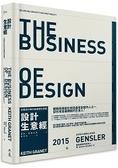 設計生意經 空間設計師的創業獲利提案