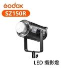 現貨【EC數位】Godox 神牛 SZ150R LED攝影燈 RGB 雙色溫 可變焦 150w 持續燈 棚燈 補光燈