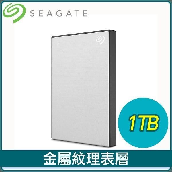 【南紡購物中心】Seagate 希捷 Backup Plus Slim 1TB 2.5吋 USB3.0 外接硬碟(STHN1000401)《銀》