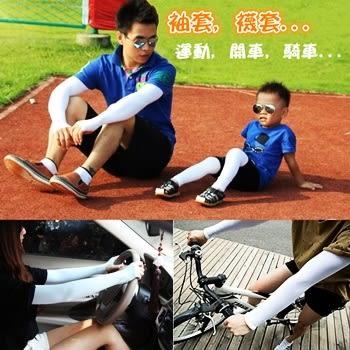 easy 夏日防晒冰絲涼感袖套 3D無縫 顯瘦露指款 騎車, 開車, 運動 男女適用 Lohogo 樂馨生活館