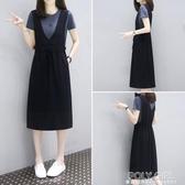 長洋裝 2020夏裝韓版中長款寬鬆顯瘦兩件套背帶裙子休閒大碼洋裝套裝女 poly girl