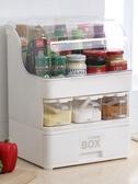 防油帶蓋調料盒置物架廚房多功能儲物箱調味盒醬油醋瓶鹽罐收納架QM『摩登大道』
