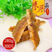【譽展蜜餞】鮮烘楊桃/280克/200元