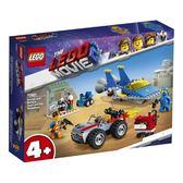 樂高LEGO 樂高玩電影2 Emmet&Benny的建築和修復工作坊 70821 TOYeGO 玩具e哥