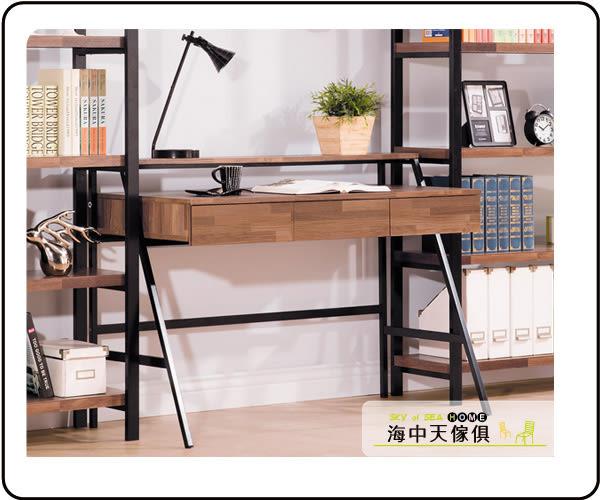 {{ 海中天休閒傢俱廣場 }} F-41 摩登時尚 書房系列 B514-01 保羅集成木紋4尺書桌