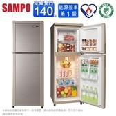 SAMPO聲寶140公升一級能效定頻雙門冰箱 SR-C14Q(Y9)~含基本安裝+舊機回收