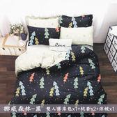 柔絲絨5尺雙人薄床包涼被 4件組「挪威森林-黑」【YV9638】 快樂生活網
