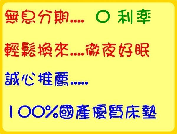 老K牌彈簧床-金蒂絲系列-單人床墊-3.5*6.2(免運費/刷卡分期0利率/歡迎提問討論)
