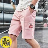 大尺碼 多款抽繩大口袋工作短褲 休閒短褲【TGXGK】