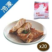 大成嫩煎雞腿排195G 20片/箱【愛買冷凍】