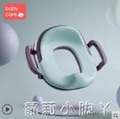 babycare嬰兒童馬桶坐便器寶寶馬桶圈 男孩女便盆尿盆尿桶兩用 NMS蘿莉新品