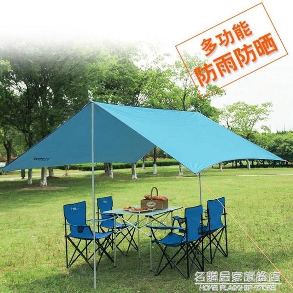 雨棚遮陽棚摺疊伸縮戶外防雨防曬帳篷涼棚防曬涂銀紫外線野營天幕 NMS名購居家