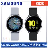 Samsung Galaxy Watch Active2 【送專用鋼化貼+時尚水杯】 手錶 R820 鋁 44mm