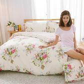 [SN]#L-UAB018#細磨毛天絲絨5x6.2尺標準雙人舖棉兩用被床包四件組-台灣製/鋪棉(限單件超取)