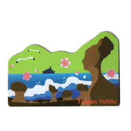 【收藏天地】台灣紀念品*軟膠冰箱貼-野柳