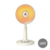 【嘉麗寶】16吋碳素定時電暖器 SN-9416-2T
