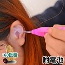 ❖限今日-超取299免運❖ 發光耳勺 創意安全發光耳勺 可拆卸 掏耳勺 三合一 (顏色隨機)【F0250】