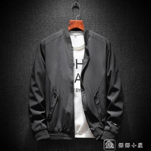 外套 男士新款夾克修身帥氣休閒外套青少年潮流男裝9988 娜娜小屋
