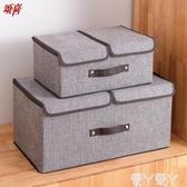 收納箱布藝整理箱有蓋儲物箱子大號可折疊內衣襪收納盒宿舍收納箱LX新品