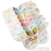 5條裝360度旋轉嬰兒口水巾圍嘴純棉紗布寶寶圍嘴兜新生兒飯兜防水 簡而美