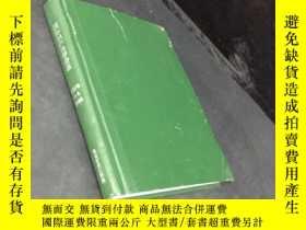 二手書博民逛書店國際婦產科學雜誌罕見第35卷 1-6 2008Y12947