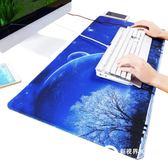 滑鼠墊超大號加厚鎖邊定制可愛卡通電腦定做辦公桌墊鍵盤墊